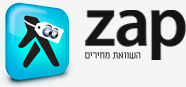 זאפ לוגו