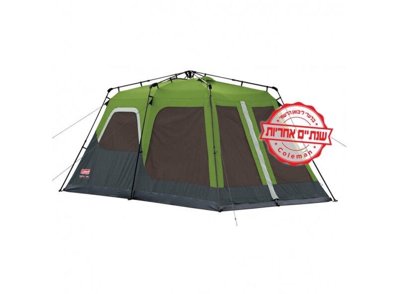 אוהל קולמן 8 אנשים