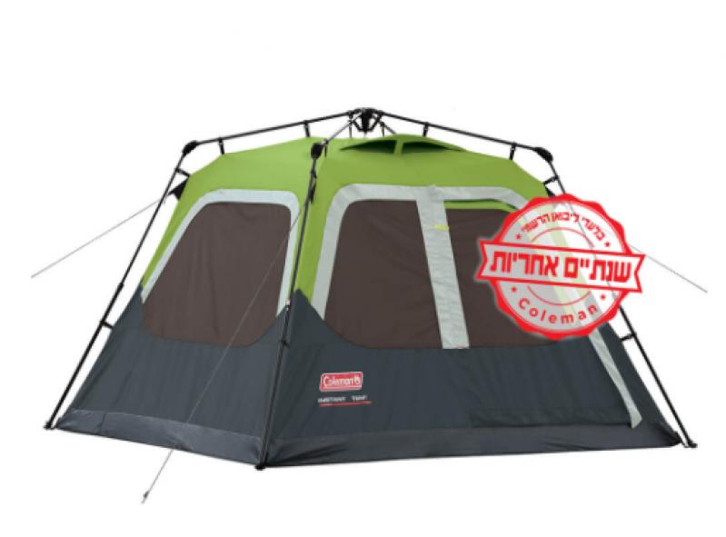 אוהל קולמן 4 אנשים