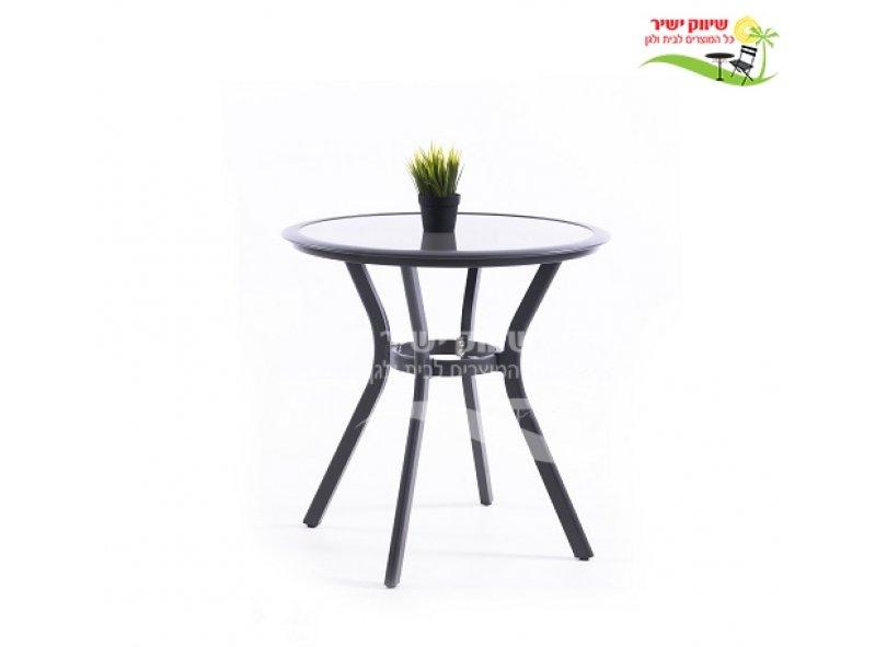 """שולחן אלומיניום 72 ס""""מ עגול אפור"""