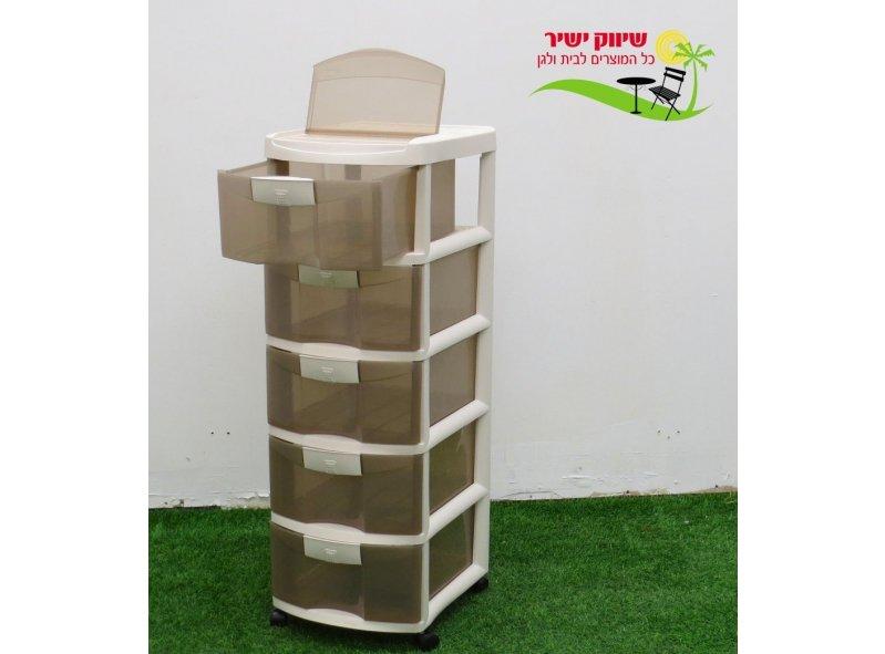 ארגונית מגירות 5 עמוק קרם כתר פלסטיק